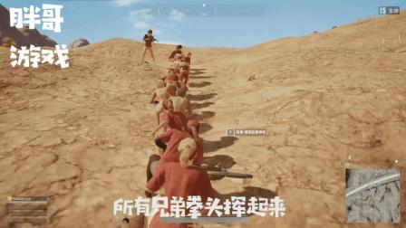 绝地求生 红衣军决赛圈 最后的毒圈只能站下一个人, 谁能吃鸡呢?