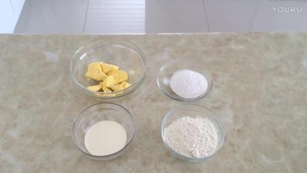 儿童美食烘焙教程 奶香曲奇饼干的制作方法pt0 面包烘焙入门教程视频