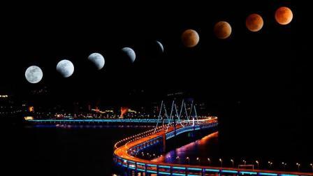 """新京报动新闻 152年一遇!看各地最美""""红月亮"""""""