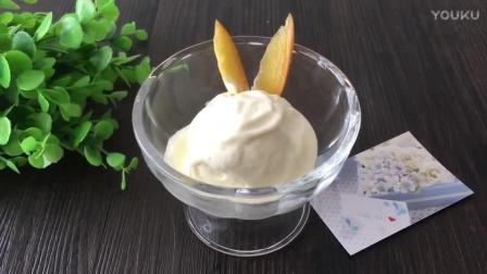 君之烘焙肉松面包的做法视频教程 酸奶芒果冰激凌的制作方法pt0 烘焙自学网视频教程