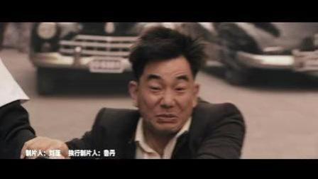 电影《双城计中计》主题曲《任性》MV