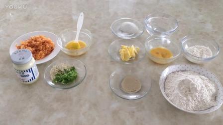 烘焙入门面包的做法视频教程 葱香肉松面包卷制作视频教程lv0 宠物烘焙教程视频
