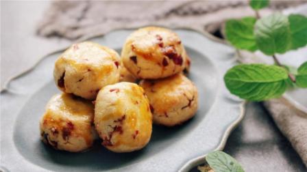 教你在家做蔓越莓奶酥 一口一个 超级好吃 新手也可以零失败的网红小点心