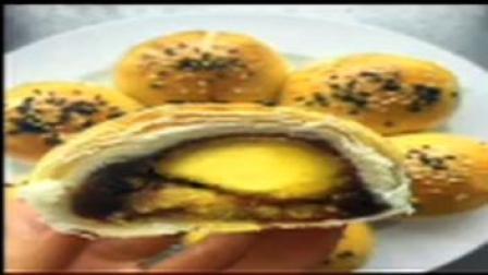 蛋黄酥的制作 手把手教你做美味蛋黄酥, 中秋节的必备!