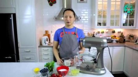 水果裱花蛋糕 烘焙技术培训 君之8寸戚风蛋糕的做法