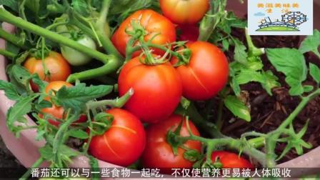 """番茄和它搭配一起吃, 血脂血栓全溶光, 高血压的""""第一克星""""!"""