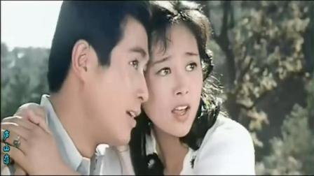 张瑜的《庐山恋》, 荧幕第一吻, 男主角郭凯敏害羞得面红耳赤