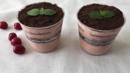 烘焙打面教程视频 樱桃盆栽冰激凌的制作方法hd0 西点烘焙教程