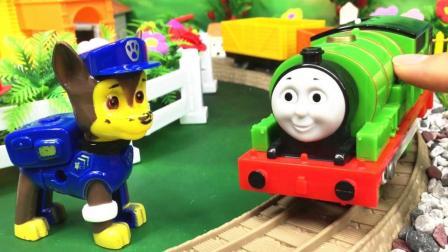 兜糖汪汪队立大功玩具 培西小火车帮汪汪队阿奇买冰淇淋 面包超人 托马斯小火车