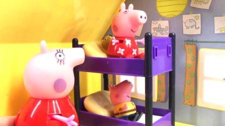 小猪佩奇吃蔬菜听话的乖宝宝