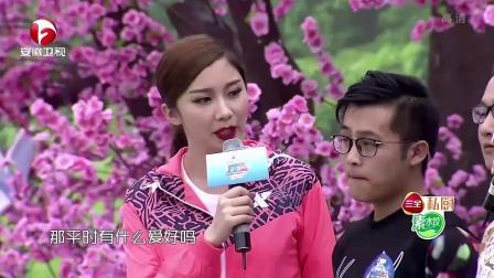 搭档闯关默契极佳 男冲客长相相似 《男生女生向前冲 第九季》 20171101