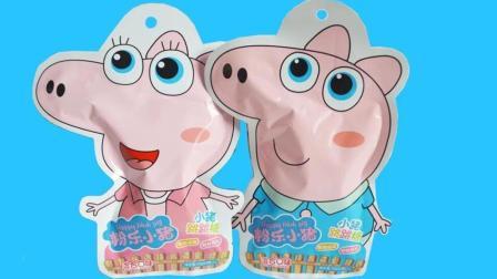 【小猪佩奇】小猪跳跳糖 聪明的小猪佩奇