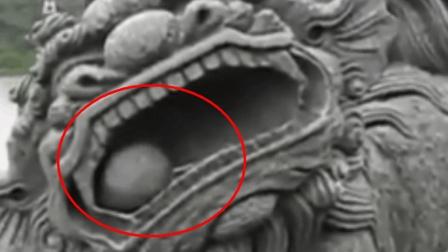 石狮子嘴里的小球, 到底是如何塞进去的? 看完解开多年疑惑!