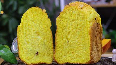 面包机版南瓜吐司 宝宝辅食食谱