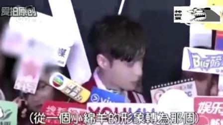 张艺兴去香港向粉丝道歉: 对不起, 下次会记得跟你们打招呼!