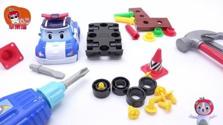 变形警车珀利来啦! 汽车玩具修理 玩具组装 儿童手工动手能力