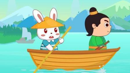兔小貝兒歌 刻舟求劍