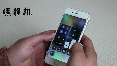 苹果手机录屏你会用吗? 很多人不知道, 1分钟教会你!