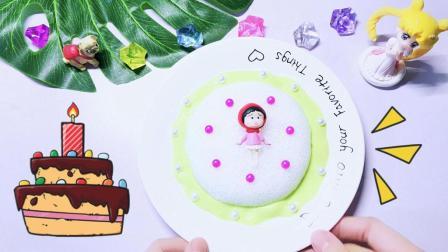 自制可任意凹造型的雪花泥, 花甜做出生日蛋糕史莱姆, 送给花蜜们