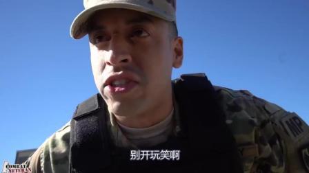 【中文字幕】美国军队中的各色看门宪兵