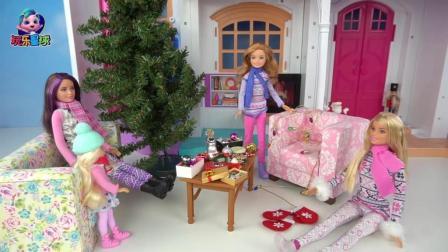 芭比的故事 芭比娃娃的圣诞假日 装扮圣诞树 吃甜点 举行派对