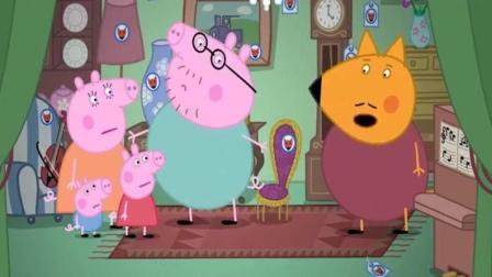 小猪佩奇: 猪还会玩布娃娃? 一个硬币就可以买个小熊了?