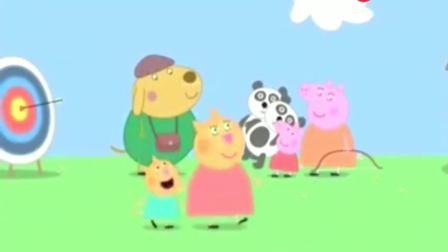 小猪佩奇: 猪妈妈真是游戏高手, 它很多大熊猫, 太厉害了