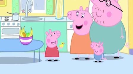 小猪佩奇: 猪还有厨房? 猪的想法那么多? 成精了?