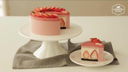 看到就想吃一口! 超美草莓果冻慕斯蛋糕制作过程