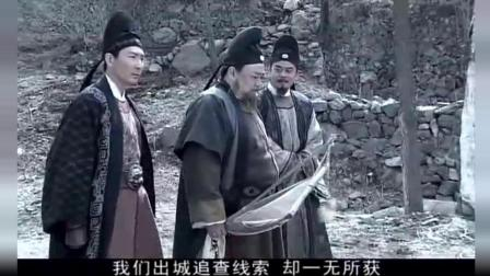 《神探狄仁杰》: 此人拦路抢劫狄仁杰李元芳, 成功抢走了狄仁杰的包袱