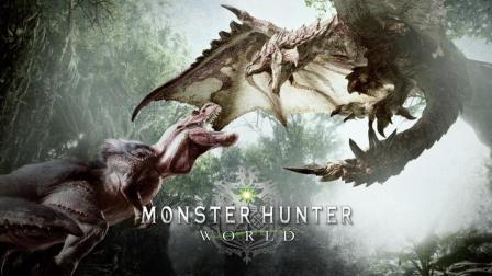 《怪物猎人世界》游戏测评