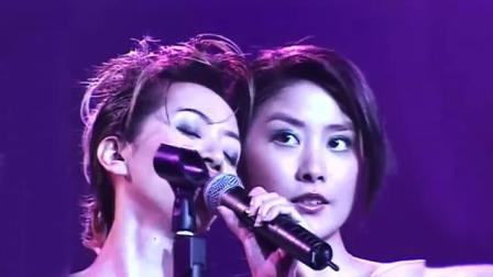 陈慧琳和梅艳芳同台对唱这首歌, 嗨爆全场, 刘德华张学友纷纷鼓掌!