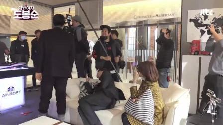 朴炯植、朴宝英拍对手戏, 因为剧情太搞笑, 两人忍不住一直笑场!