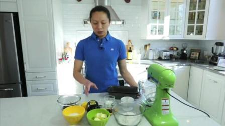 奶油蛋糕做法 西点专业培训学校 烘培视频教程