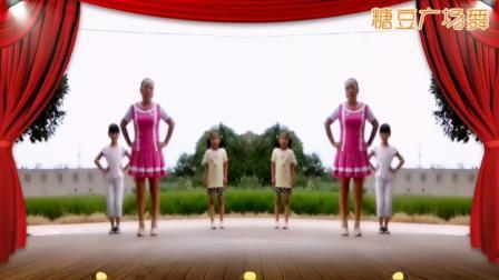 红红秀舞老师和孩子们齐热舞《需要你陪》