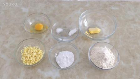 烘焙教程的微博推荐 咸香芝士饼干的制作方法nn0 烘焙基础教程pdf