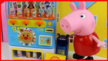 面包超人自动贩卖机玩具