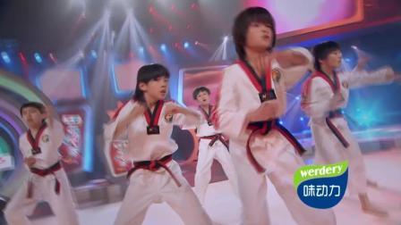 龙拳小子 : 当舞蹈加了武术, 就是好看