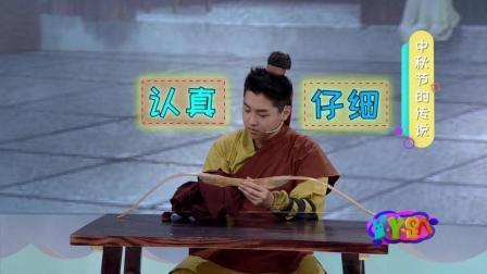 第14集 中秋节 巴西 宠物猫 击剑运动员