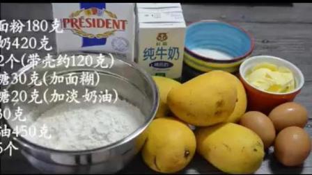 芒果千层蛋糕教程, 满满的都是芒果