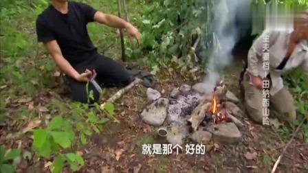 荒野求生: 夫妻档在河里找到这种美味, 好不容易吃了一顿美味烧烤