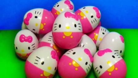 奇趣蛋里拆出小猫玩具