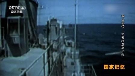 世界上集成度最高的战略武器系统,核潜艇具有强大的威力