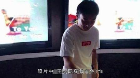 王思聪在三亚过生日, 身旁女生终于不是网红, 蛋糕上的字却亮了!