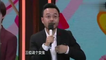 郭雪芙现场问尹正你最喜欢的女明星是谁, 尹正的回答简直是神了!