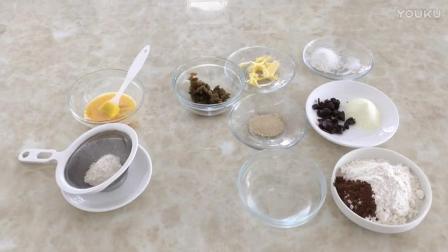 烘焙手套制作视频教程 四葡萄干巧克力软欧包制作视频教程vt0 烘焙面包做法大全视