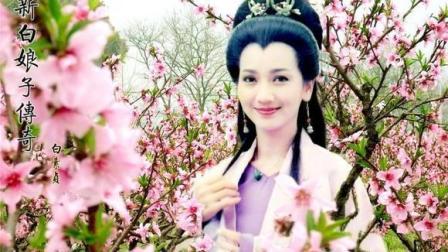 新白娘子传奇经典片段 - 白素贞修炼时期戏弄法海, 那时候的白娘子好清纯