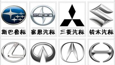 日本十大汽车标志, 认识6个算及格, 认识8个你就是老司机!