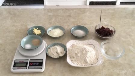 烘焙裱花教程 日式红豆包的制作教程jf0 烘焙自学网视频教程全集