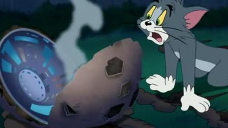 《猫和老鼠》面对外星老鼠, 汤姆这只猫好怂啊, 结果被整惨了